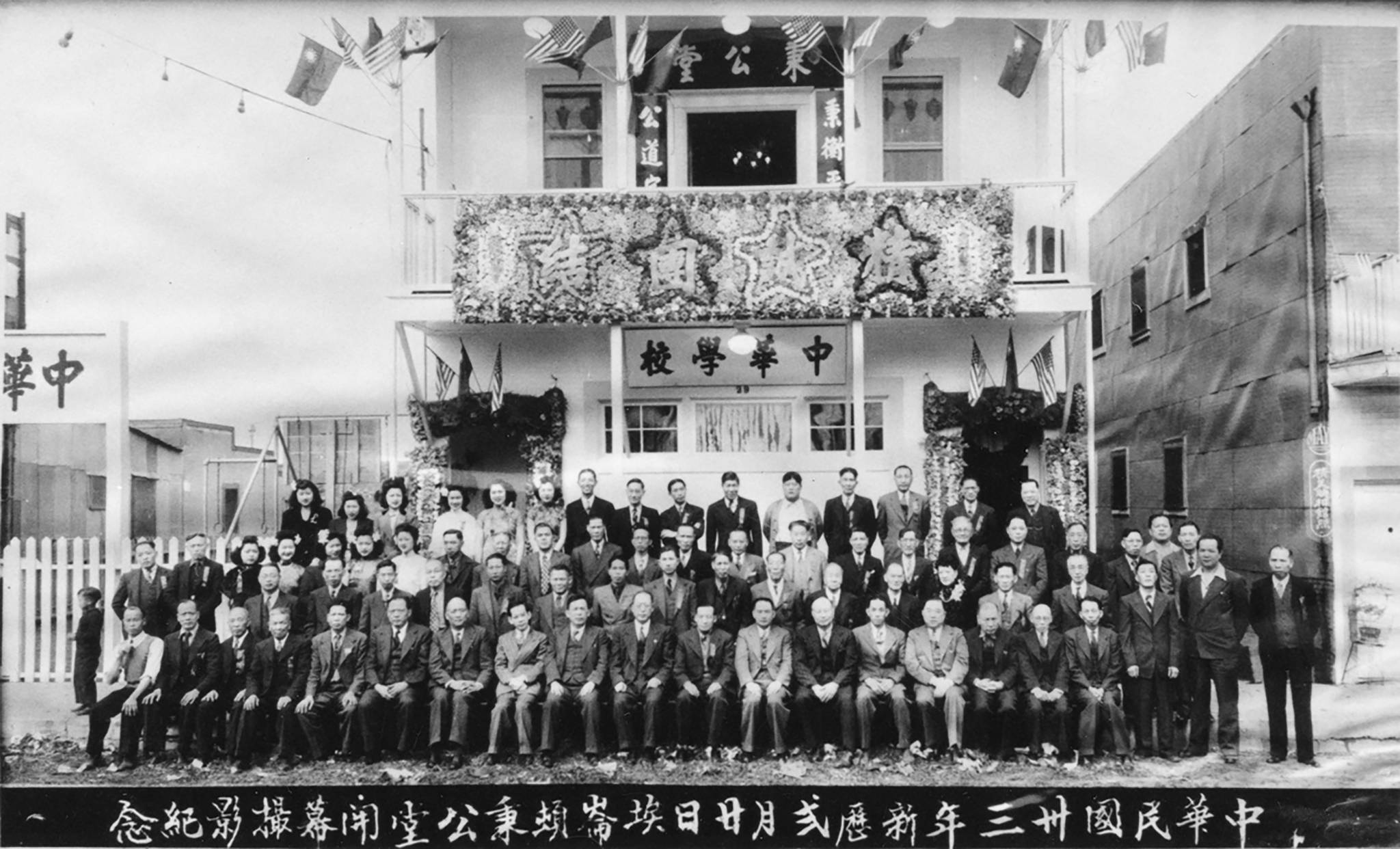 Bing Kong Tong c1940